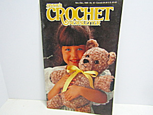 Vintage Annie's Crochet Newsletter No.42