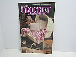 Vintage Annie's Crochet Newsletter No.44