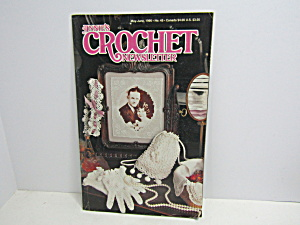 Vintage Annie's Crochet Newsletter No.45
