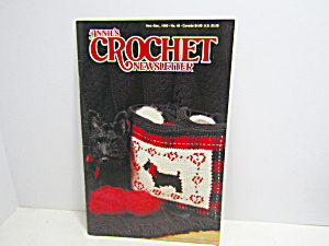 Vintage Annie's Crochet Newsletter No.48