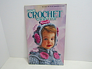 Vintage Annie's Crochet Newsletter No.56