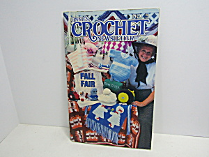 Vintage Annie's Crochet Newsletter No.5