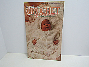Vintage Annie's Crochet Newsletter No 73