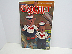 Vintage Annie's Crochet Newsletter No 76