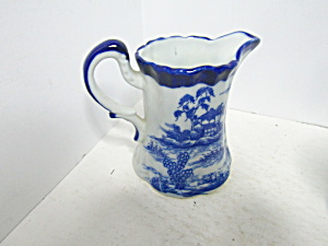 Vintage Blue & White Oriental Mini Cream Pitcher
