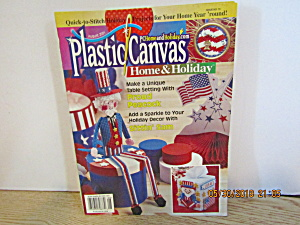 Magazine Plastic Canvas Home & Holiday  August 2001 (Image1)