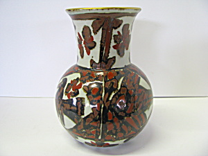 Vintage Art Deco Asian Flower Vase