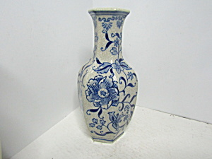 Vintage Paneled Blue Cream/tan Floral Vase