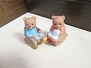 Vintage Homco Mom And Pop Bears In Rocking Chairs