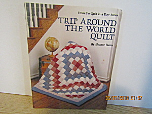 Vintage Craft Book Trip Around The World Quilt