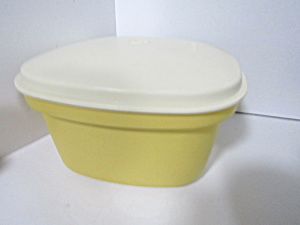 Tupperware Harvest Gold Microwave Rice Steamer