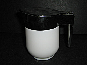 Gemco French White Creamer