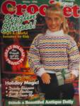 Click here to enlarge image and see more about item crodg4e: Crochet Digest Winter 1995