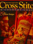 Click here to enlarge image and see more about item cscc5g: Cross Stitch & Country Craft July/Aug 1994