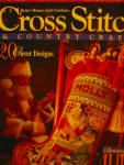 Click here to enlarge image and see more about item cscc5l: Cross Stitch & Country Craft July/Aug 1994