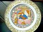 Click here to enlarge image and see more about item grimft1l: Franklin Grimm's Tales Sleeping Beauty Plate
