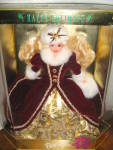 Click here to enlarge image and see more about item hsb14u: Special Edition  1996 Happy Holiday Barbie