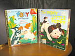 Click here to enlarge image and see more about item lgb57l: Poky And Friends & The Poky Little Puppy