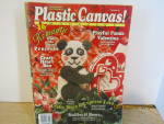 Click here to enlarge image and see more about item plcama5c: Vintage Plastic Canvas Magazine Jan/Feb 1996 #42