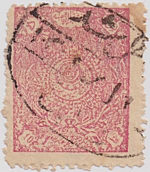 Afghanistan Sc#217 (1921) (Image1)