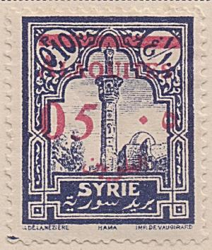 Alaouites Sc#46 (1928) unused (Image1)