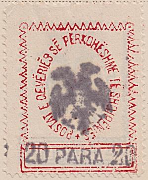 Albania Sc#29 (1913) unused (Image1)