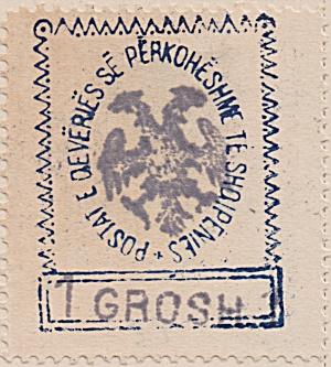 Albania Sc#31 (1913) unused (Image1)