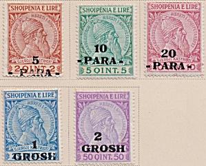 Albania Sc#47-51 (1914)  unused (Image1)