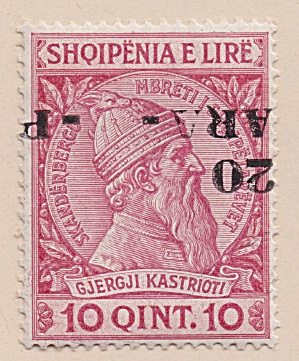 Albania Sc#49a  (1914)  inverted surcharge (Image1)