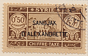 Alexandretta Postage Due Sc#J01 (1938) (Image1)