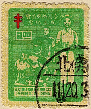China Sc#1075 (1953) (Image1)