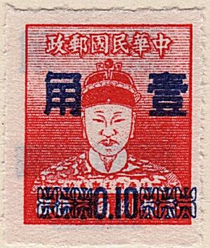 China Sc#1106 (1955) (Image1)