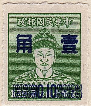China Sc#1107 (1955) (Image1)
