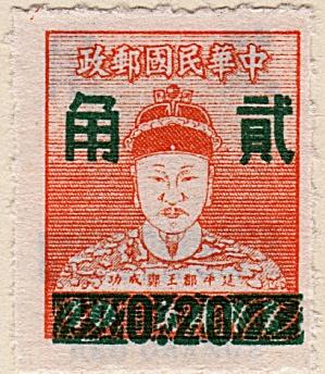 China Sc#1108 (1955) (Image1)