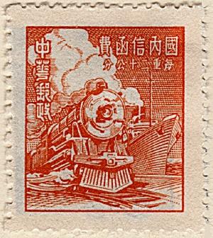 China Sc#959 (1949) (Image1)