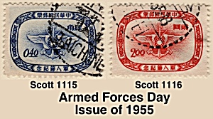 Armed Forces Day Issue of 1955 Sc#1115-1116 (Image1)