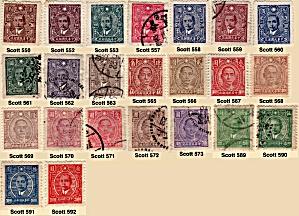 China Sc#550-592    (1944-1946) (Image1)
