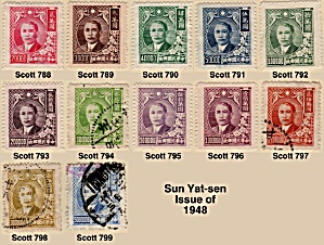 Sun Yat-sen Issue Of 1948 Sc#788-799