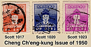 Cheng Ch'eng-kung Issue  Sc 1017-1023 (1950) (Image1)