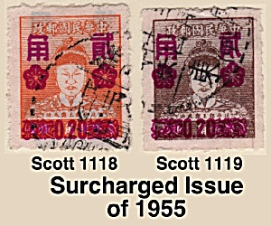 Surcharged Issue of 1955  Sc#1118-1119 (Image1)