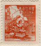 Click here to enlarge image and see more about item China959: China Sc#959 (1949)