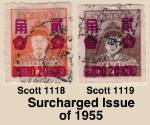 Click here to enlarge image and see more about item ChinaG99: Surcharged Issue of 1955  Sc#1118-1119