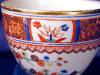 Click to view larger image of Probable Spode Bute shape hand painted cup (Image3)