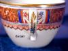 Click to view larger image of Probable Spode Bute shape hand painted cup (Image5)