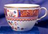 Click to view larger image of Probable Spode Bute shape hand painted cup (Image8)