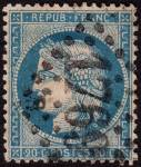 Click here to enlarge image and see more about item France57: France Sc#57 (1870-1873)