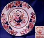 """Click to view larger image of Mason's hand painted """"Brocade"""" plate #2 (Image1)"""