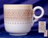 Click to view larger image of Royal Worcester yellow & tan demitasse set (Image4)