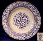 Click here to enlarge image and see more about item WDG002: Wedgwood blue & white transfer bowl
