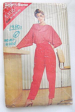 Vintage 1980s Misses Dressy Blouse and Pants Pattern (Image1)